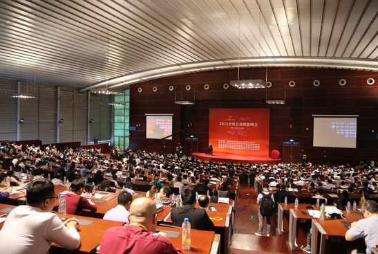 全球总裁创新峰会:揭晓2014年度中国最佳企业商学院 榜单