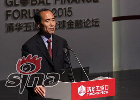 王兆星:金融杠杆是双刃剑 不能被神化