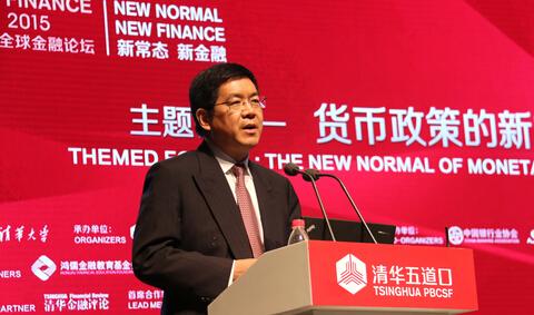 中国国际金融有限公司首席策略师、董事总经理黄海洲