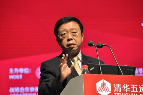 建行杨文升:银行已经走在变革的路上