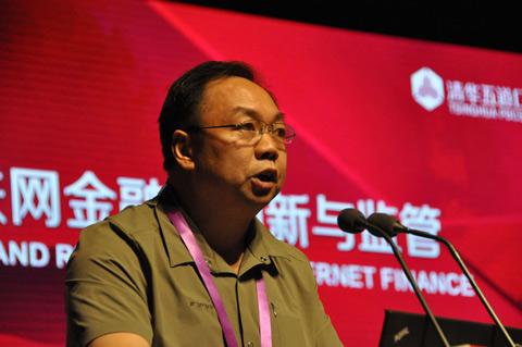 文海兴:划好网贷监管红线 预留业务创新空间