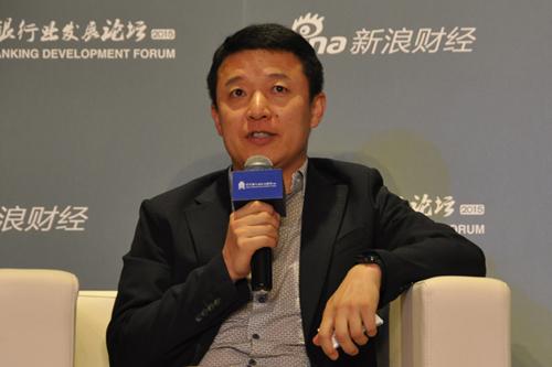 中国银行网络金融部副总经理董俊峰