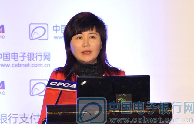 中国金融认证中心(CFCA)总经理 季小杰