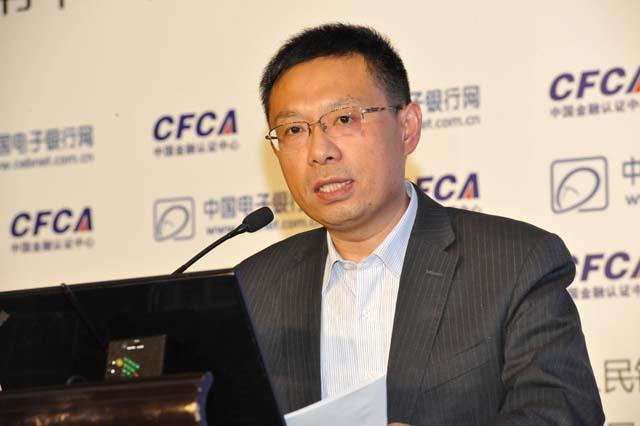 民生银行刘伟:网络金融在路上