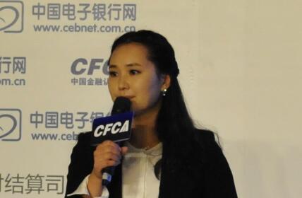 杨建群 北京电视台主持人