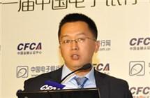 朱丽斌 华为技术有限公司BYOD解决方案销售总经理