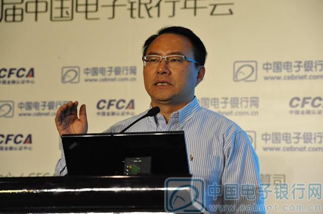 上海农商尚阳:直销银行的前景被过分夸大