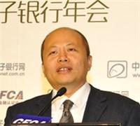 杨兵兵 中国光大银行电子银行部总经理