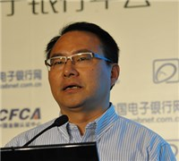 尚阳 上海农商银行业务总监兼网络金融部总经理