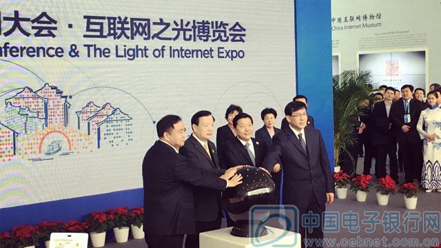 开幕式:国家互联网信息办公室主任鲁炜致辞(组图)