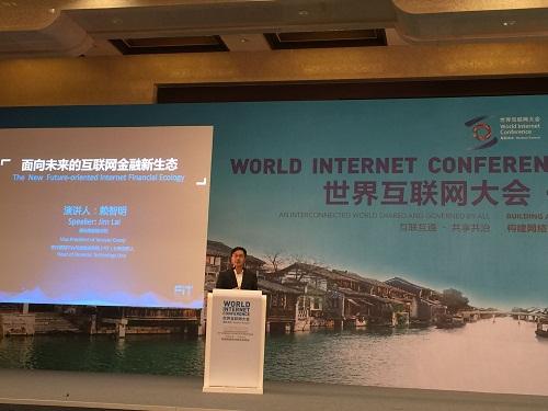 赖智明:移动互联网金融未来的四个发展趋势