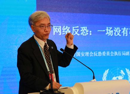 联合国安理会反恐委员会执行局副主任陈伟雄
