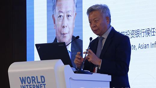 亚洲基础设施投资银行候任行长金立群在第二届世界互联网大会上发表演讲