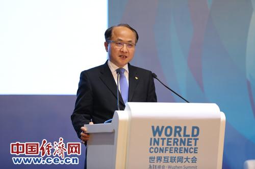 王志民:共同构建中华民族网络空间命运共同体