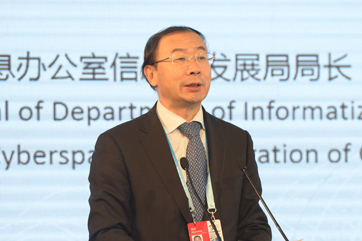"""徐愈主持""""互联网创新与可持续发展""""分论坛"""
