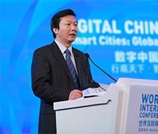 国家标准委主任田世宏:中国高度重视智慧城市的标准化建设