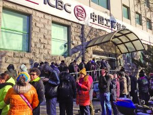 猴币多个银行网点售罄 16日至30日还有第二批