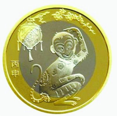 """贺岁""""猴币""""发行在即(组图)"""