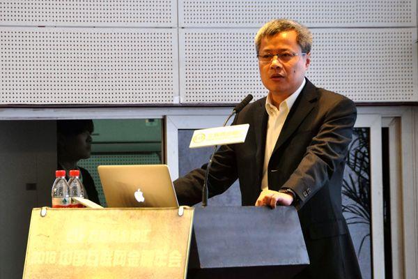中国农业银行副行长林晓轩
