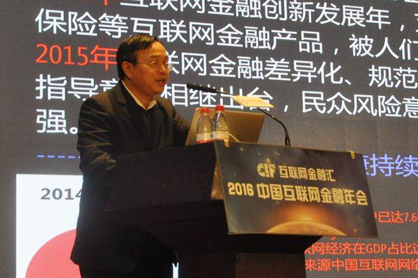 中移电子商务有限公司总经理范金桥