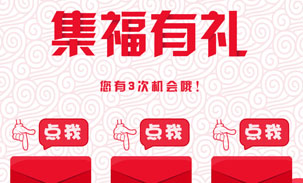2016金融业社会化营销大赛-案例投票区
