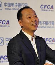 中国银行时向东:线上线下整合实现病毒式传播