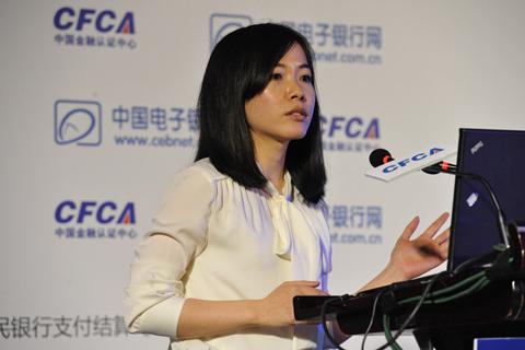南京银行网络金融中心市场营销总监杨丽艳出