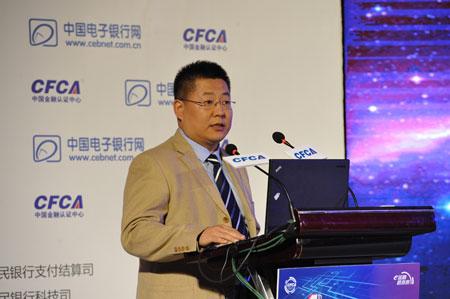 北京五洲在线信息技术有限公司副总经理 张义
