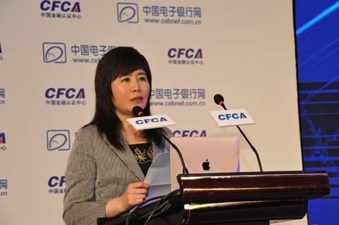 中国金融认证中心总经理季小杰