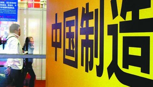 朱海斌:中国3月制造业PMI重回50临界点以上