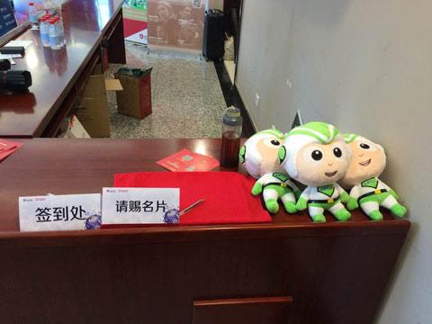 中国金融认证中心(CFCA)吉祥物小V在现场