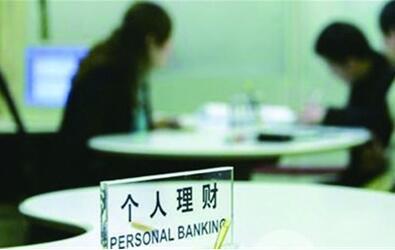 民生直销银行推出银行理财 他行客户也可购买