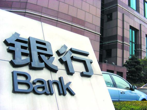 中消协:多家网上银行不易快速查找投诉方式