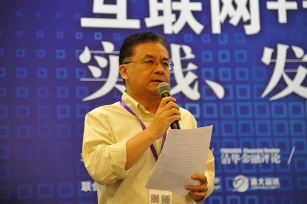 夸客金融创始人兼CEO 郭震洲
