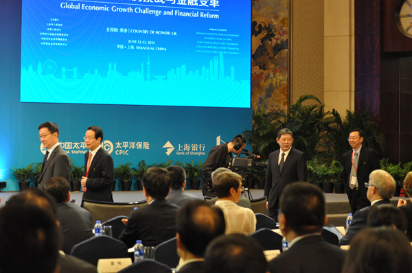 经济学家出席论坛