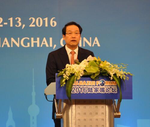 论坛共同轮值主席、中国保险监督管理委员会主席 项俊波