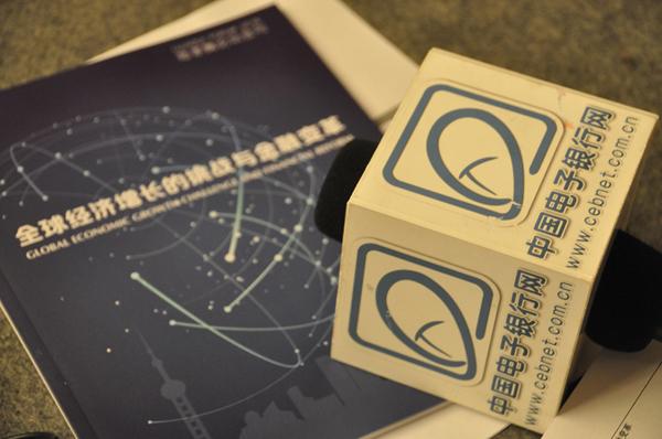 中国电子银行网记者从前方发回报道