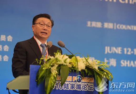马儒沛:中国经济转型升级要从根本上加强金融监管