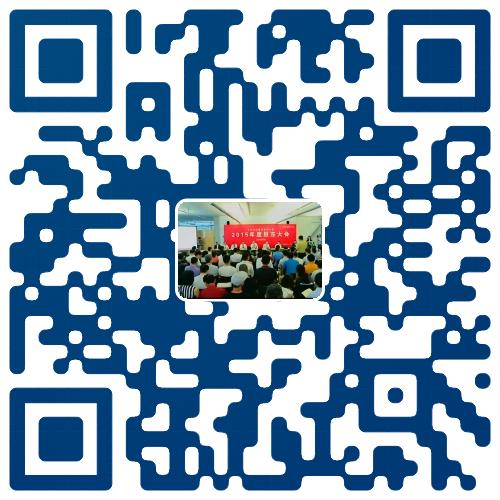 微信扫码全程回顾万科2015年度股东大会