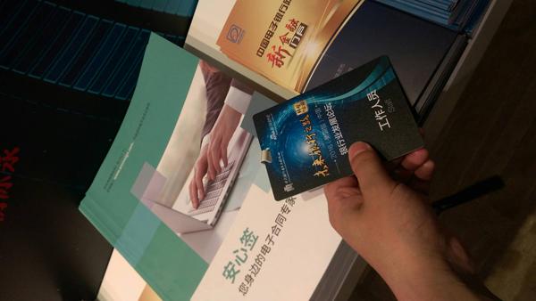 会前花絮:2016中国银行业发展论坛