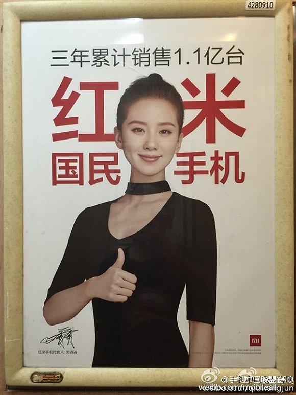 最近红米这个广告把我看瞎了
