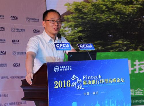 清华大学经济管理学院金融系副教授何平