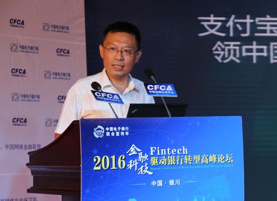 中国民生银行总行网络金融部市场营销中心副总经理刘伟