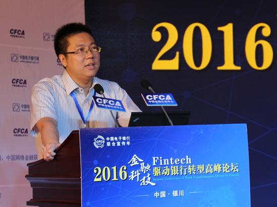 中国工商银行融e行平台运营团队负责人万志诚