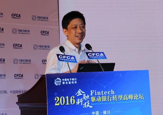 兴业银行总行电子银行部副总经理黄正建