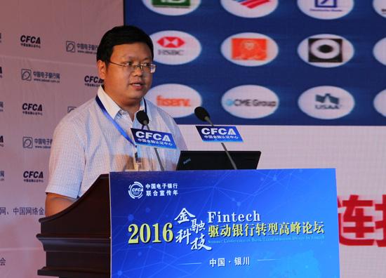 清华大学副研究员、《清华金融评论》副主编张伟