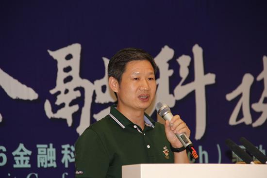 江西银行总行网络金融部总经理周再华