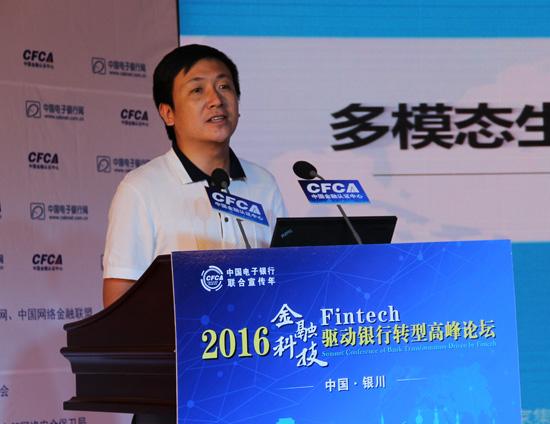 北京天诚盛业营销中心总经理王希佳