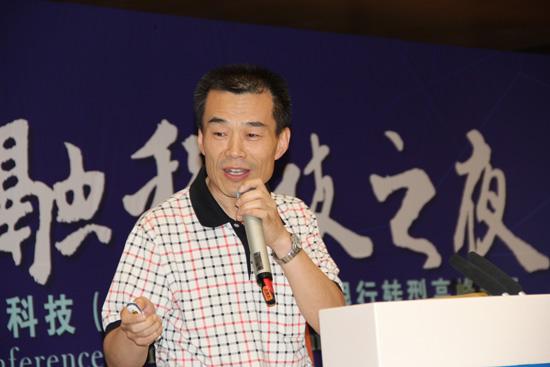 农信银资金清算中心云支付中心总经理齐亚斌
