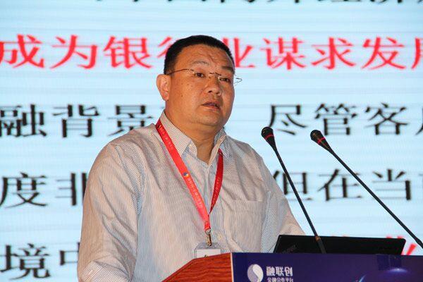 北京银行电子银行部总经理 施展
